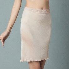 Underwear Women Slips Underdress Womens Slip 1273