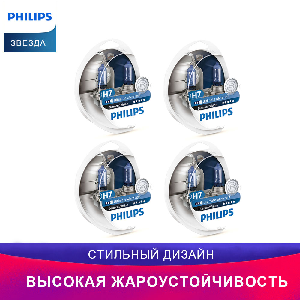 Philips car headlights H1 H4 H7 H8 H11 9005 9006 HB3 HB4 halogen lamp bulbs lighting accessories for cars image