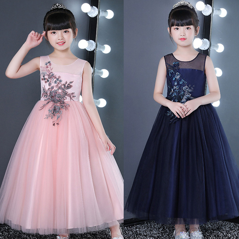 Skyyue Flower Girl Dress for Wedding Embroidery Tulle Tank Ball Gown Long Kids Party Communion Dresses Princess 2019 CK2830