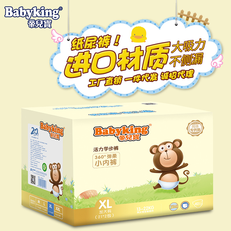 Emperor Bao Newborn Infant Thin Dry Soft Baby Diapers Diapers 102 PCs