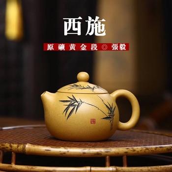 Yixing Famous Xi Shi Raw Ore Section Mud Dark-red Enameled Pottery Teapot Manual Travel Tea Set Set Loading