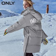 ONLY Winter Women's Reflective Letter Print Down Jacket   11