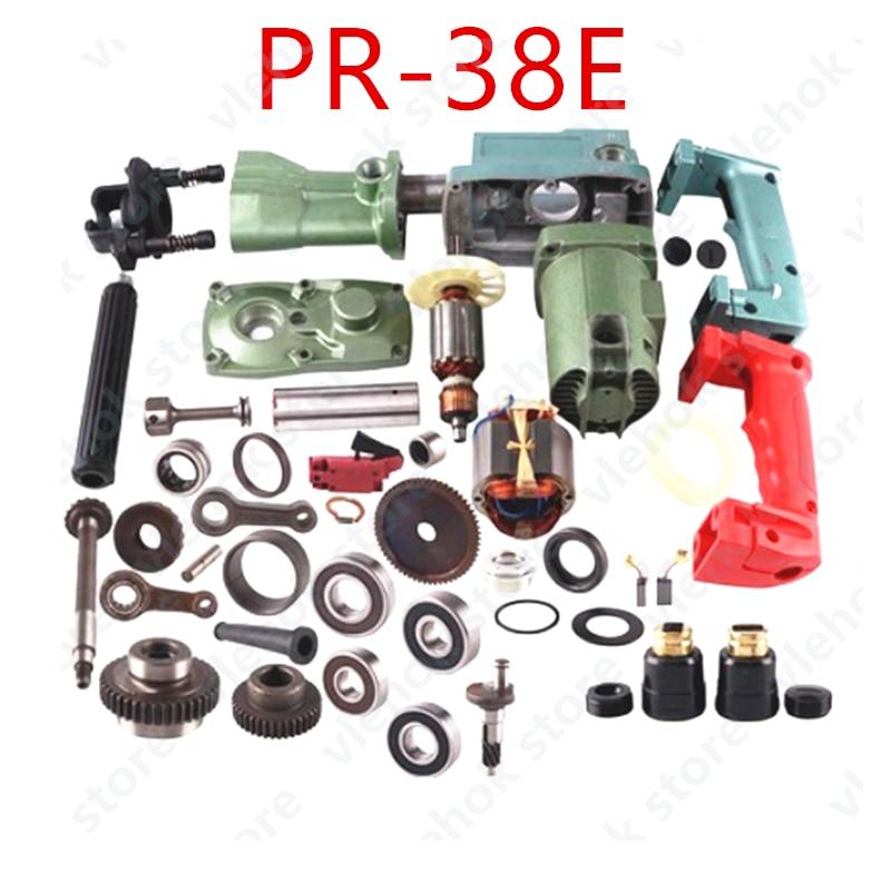pengganti hitachi pr38e pr 38e pr 38e listrik pick hammer semua alat listrik aksesoris alat listrik bagian aliexpress pengganti hitachi pr38e pr 38e pr 38e