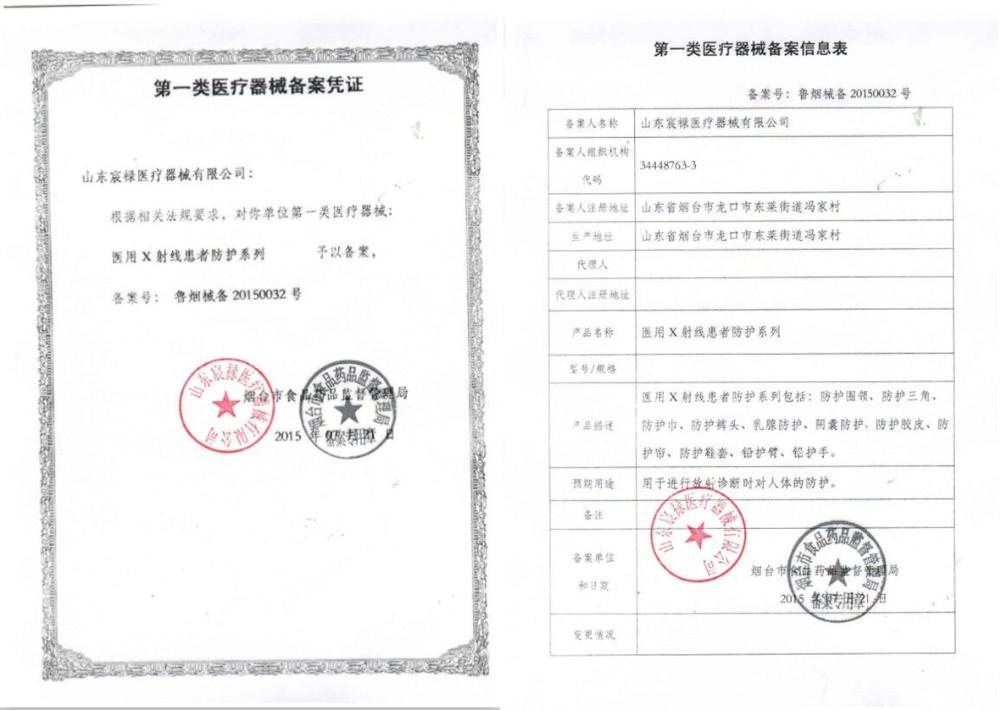 Chiny Custom Clear Shoe Box Producenci, dostawcy, fabryka i