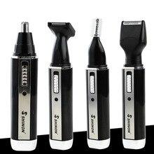 Многофункциональная электрическая машинка для стрижки волос в носу мини бритва триммер машинка для стрижки волос в носу 4-в-1 для бакенбардов Набор для бровей