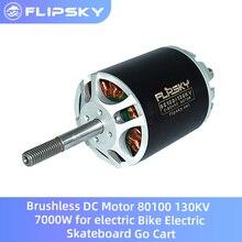 Motore DC Brushless Flipsky 80100 130KV 7000W per bici elettrica