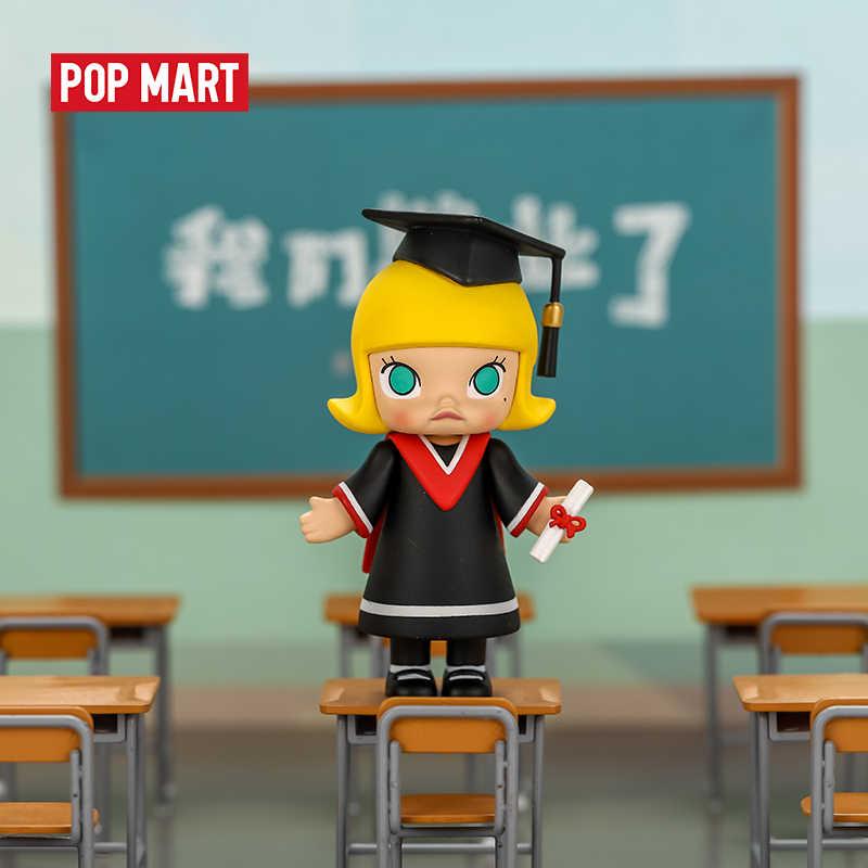 פופ מארט מולי בית ספר חיים צעצועי דמות עיוור תיבת פעולה איור מתנת יום הולדת ילד צעצוע משלוח חינם
