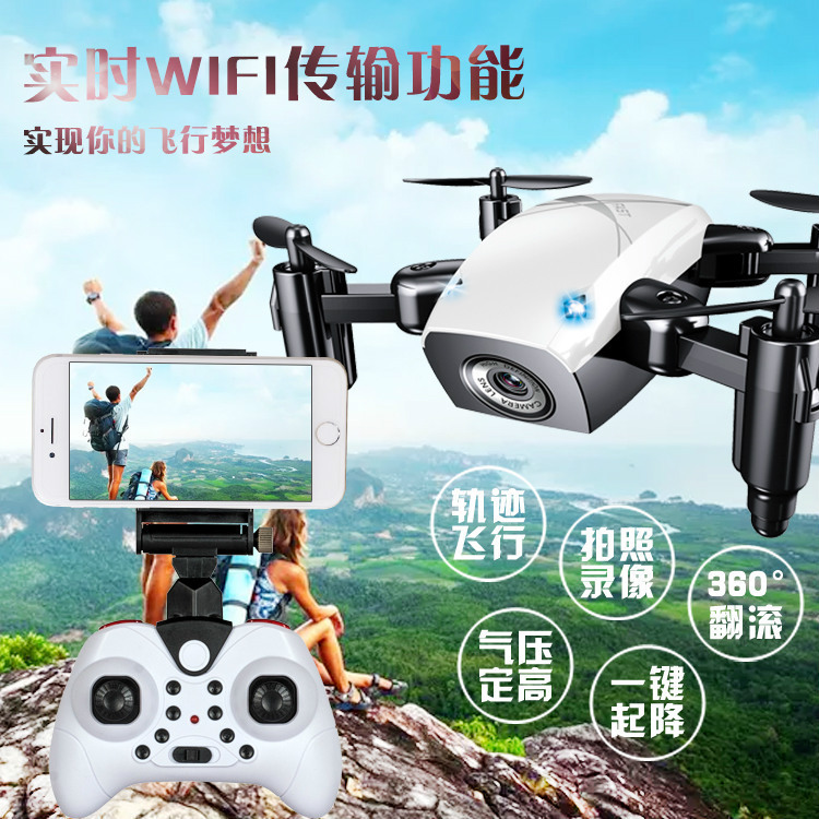 S9 Folding Mini Quadcopter Unmanned Aerial Vehicle Headless Mode A Key Return 360-Degree Roll Non-Aerial Photography