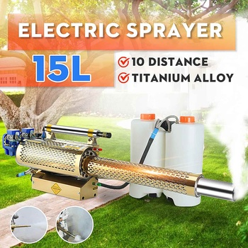 Taşınabilir dezenfeksiyon termal sis makinası makinesi ULV sisleme makinesi büyük kapasiteli püskürtücü püskürtme makinesi dezenfeksiyon