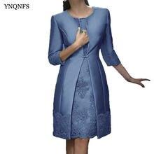 Ynqnfs 2020 новое платье для невесты одежда мамы цвета шампанского