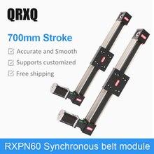 Effective stroke 700mm linear sliding table module electric CNC step servo drive customized synchronous belt module