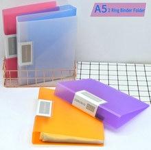 Офис 2 записная книжка с кольцевым механизмом A5 папка документа Органайзер A5 Бумага файл обложки для документов
