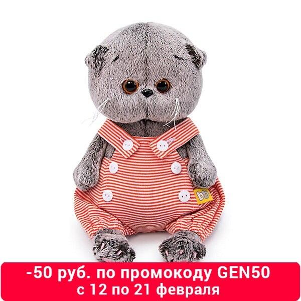 Soft Toy Budi Basa Cat Basik BABY Sandbox, 20 Cm