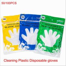 50/100PCS Disposable Plastic Gloves…