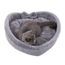 Heart-shaped Pets Beds Comfortable Sofa Warm Dogs Kennel Thicken PP Cotton Cushion Cute Puppy House Indoor for Small Medium Dog