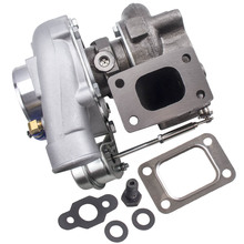 GT25 GT28 T25 T28 GT2871 SR20 CA18DET Turbo Turbocharger Water Cooling AR .64