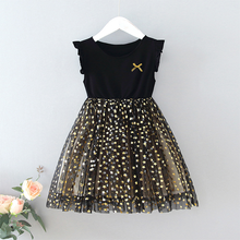 2021 Kids Summer Clothes Baby Girl Prom Dress Fairy Elegant Princess Birthday Cute Short Sleeve Star Sequin Tulle Casual Costume