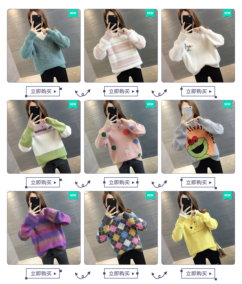 Sweaters women's 19 new fashion Korean loose autumn winter knitting bottoms wear Western clothes 3