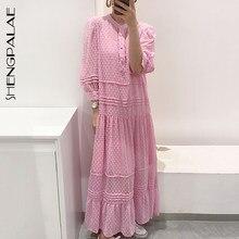 SHENGPALAE – robe Maxi Vintage, ample, taille haute, Slim, élégante, simple boutonnage, à volants, nouvelle collection été 2021, ZA4943
