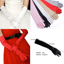 1PC Long Gloves Satin Women Female Elbow Summer Sun Protection Driving Gloves Opera Evening Party Prom Ladies Gloves