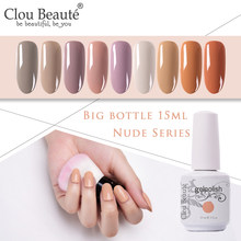 Clou Beaute Telanjang Seri 15 Ml UV LED Kuku Cat Pernis Tahan Lama Nail Art Hybrid Gel Lacquer esmalte Cat Kuku(China)