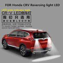 FOR Honda CRV Reversing light LED T15 5300K 9W Exit Light Auxiliary Conversion