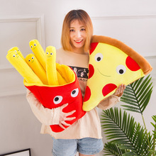 Simulation fries stuffed pillow cute smiley pizza plush toy clown soft doll family decoration gift
