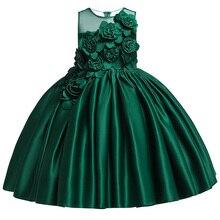 Платье с кисточками и цветами для девочек детский вечерний бальный костюм платье для первого причастия для малышей с бантом; vestidos de comunion