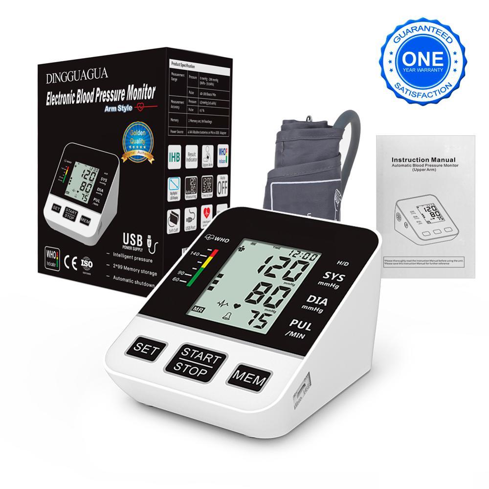 Image 5 - 家庭血圧モニター上腕自動デジタル液晶大カフ血圧計医療 bp 心拍数パルスメーター -    グループ上の 美容