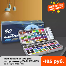 Seeiart – ensemble de peinture aquarelle solide, 50/72/90 couleurs, Pigments de base pailletés, pour dessin, fournitures de peinture artistique