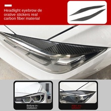 цена на Carbon Fiber Headlight Eyebrows Eyelids Trim Eye Lid Cover Decoration Styling Sticker for BMW F30 F31 F32 F33 F34 (2013-2019)