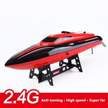 Tianke H101 Oversized Remote Control Boat Charging High Speed Water Cooled Speedboat Children\s Toy Rowing