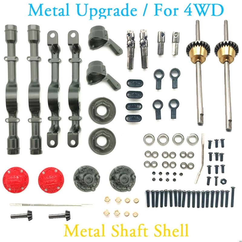 Metal Axle Housing Front Rear Shaft Shell OP Fitting Accessories for WPL B14 B16