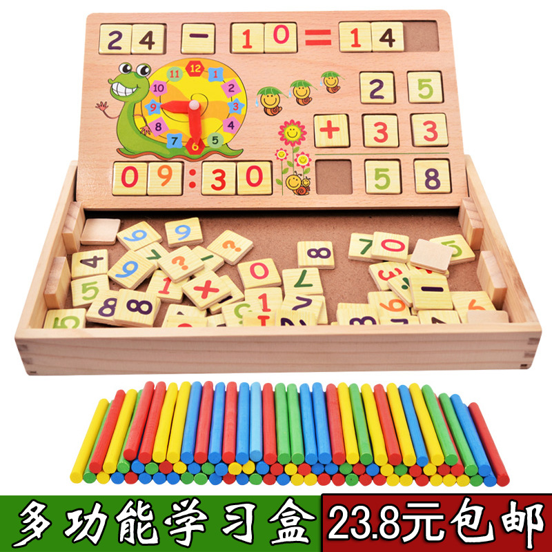 Children Multi-functional Educational Toy Counting Sticks Kids Mathematics Arithmetic Teaching Aids Children Gift
