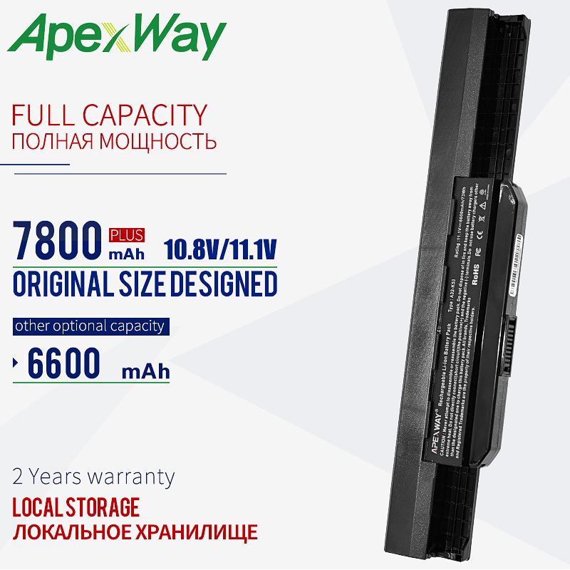 11.1v Battery For Asus A32 K53 A41 K53 K53s K53SV A43 X54H X53U K43 X53S k53ta K53U A53S X84S A53 A53E X44 X43 K53J X84 A43-in Laptop Batteries from Computer & Office on