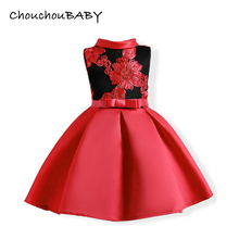 ChouchouBABY embroidery bow silk princess dress wedding party kids dresses baby girl children christmas clothes 3 4 5 6 7 8years baby princess girl o neck clothes cute sequin bow formal wear kids dresses size 0 1 2 3 4 5 6 7 girls dress children clothing