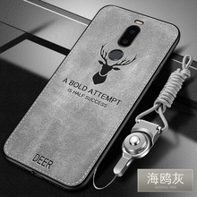 Phone-Shell Protective Back-Cover Meizu Note Case For Soft-Silicone 9/8 6-5