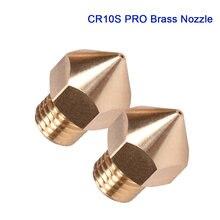 Cr10s pro Латунное сопло 175 мм Высокое качество нагревательный