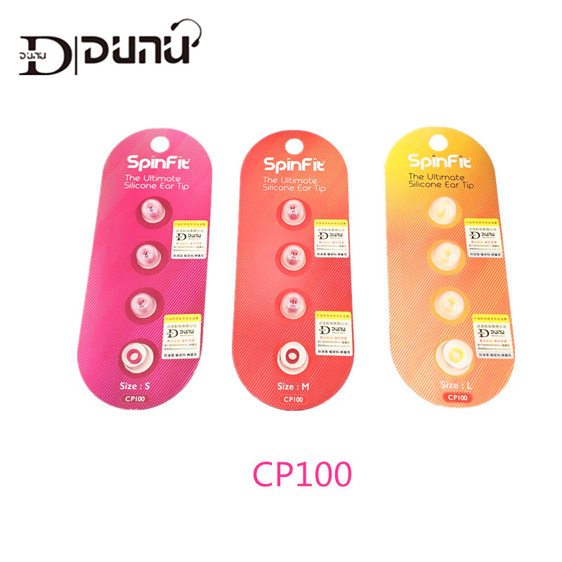 DUNU CP100 SpinFit1 пара (2 шт.) наушники-вкладыши наушник патентованный силиконовый вкладышей для DK3001 CP145 CP800 CP220 CP240 CP360