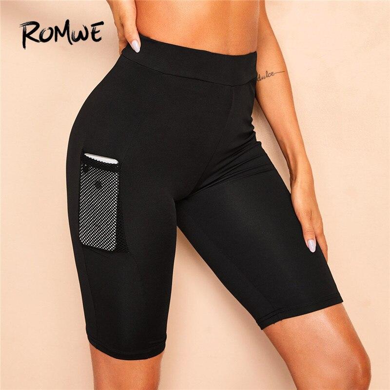 Romwe Sport Mesh Pocket…