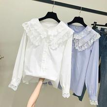 Spring Fall Korea Preppy Women Sweet Lace Shirts Female Causal Flare Sleeve Blouses Solid Peter Pan Collar