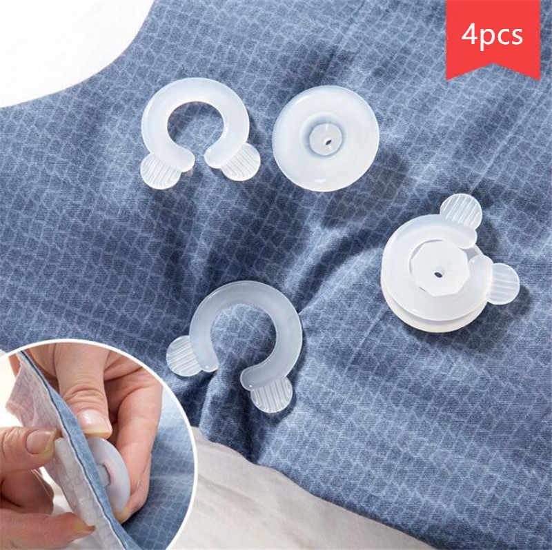 4 ชิ้น/เซ็ตผ้านวมคลุมเตียงผ้านวมโดนัทผ้านวมครอบคลุมผู้ถือแผ่น Gripper ผ้าห่มแผ่นอุปกรณ์เสริม Fastener คลิป CLAMP