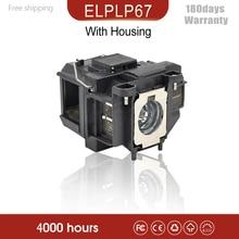 Projector Lamp For ELPLP67 V13H010L67 MegaPlex MG-50 / MegaPlex MG-850HD / Powerlite 1221 With Housing
