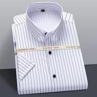 Short Sleeve Stretch Striped Dress Shirts 1