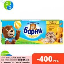 БАРНИ МЕДВЕЖОНОК пирожное бисквитное с бананово-йогуртовой начинкой 5х30г