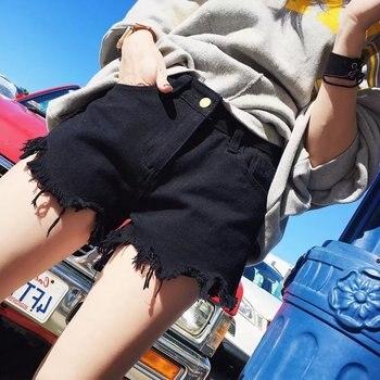 women shorts jeans summer high waisted denim shorts jeans women new skinny slim denim shorts 2020 Womens Shorts Summer High Waisted Denim Shorts Jeans Distressed Women Short New Femme Push Up Skinny Slim Denim Shorts