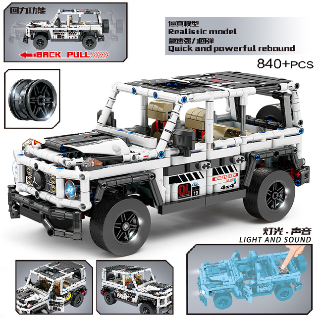 MOC 840pcs Classic City Pull Back Off-road SUV Car With Light and Sound Building Block Model High-Tech Kids Toys DIY Bricks Gift 1