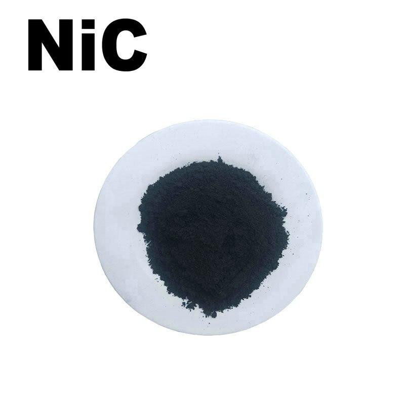 NbC High Purity Powder 99.9% Niobium Carbide For R&D Ultrafine Nano Powders About 1 Micro Meter