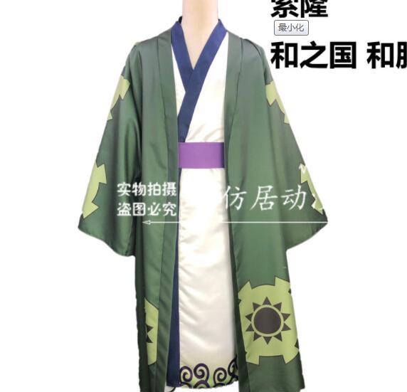 One Piece zoro Bathrobe kimono Cosplay Costumes