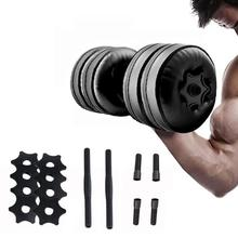 16-25 KG Fitness Water-filled Dumbbell Fitness Equi